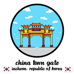 circle icon China Town Gate korea. vector illustration