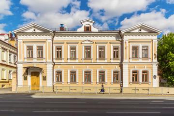 Institute of the Tatar Encyclopedia and Regional Studies in Kazan