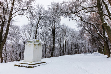 Central park of culture and rest in Kaluga, Russia