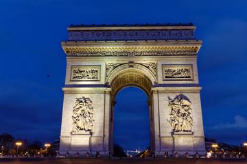 The Triumphal Arch in evening, Paris, France.