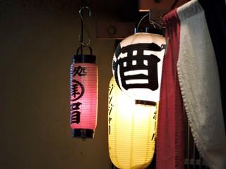 Japanese lanter