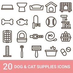 商品アイコン 犬用品 猫用品 ライン 20セット