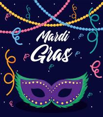 In de dag Hoogte schaal Mardi gras mask with necklaces vector design