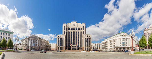 State Council building on Freedom Square in Kazan