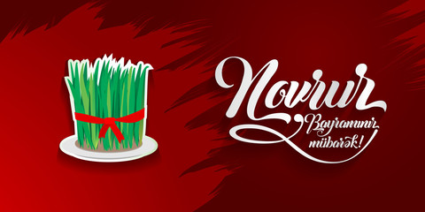Nowruz greeting card. Novruz - Iranian Azerbaijan new year