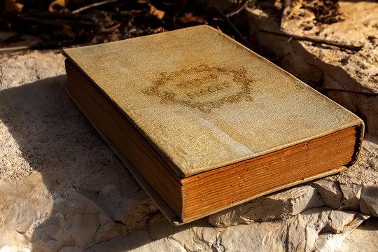 Siddur - Jewish prayer book in Hebrew and English. Religion,Judaism, Israel