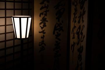 Japan, Kyoto Prefecture, Kyoto, Japanese lantern glowing at night