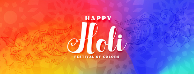 colorful happy holi festival wishes banner design