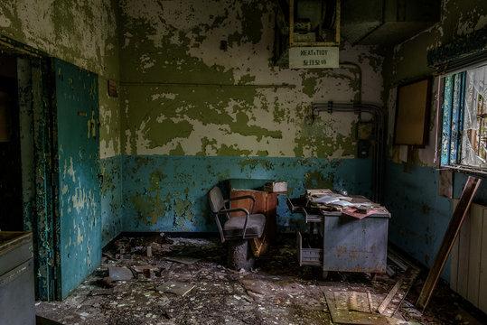 Japanese abandoned office