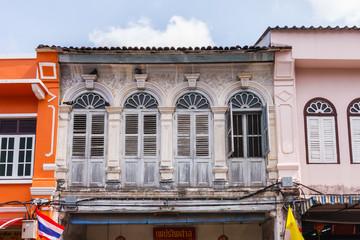Sino Portuguese architecture