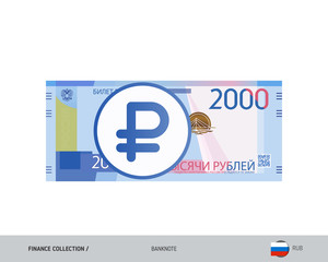 2000 Russian Ruble Banknote. Flat style highly detailed vector illustration. Isolated on white background. Suitable for print materials, web design, mobile app and infographics.