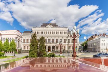 Kazan Town Hall on Freedom Square in Kazan