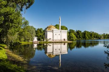 Turkish bath, pavilion in Catherine Park in Tsarskoye Selo, St. Petersburg, Russia