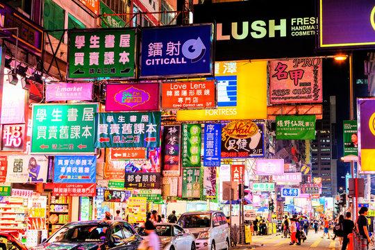 Billboard Neon Signs on Busy Nathan Road in Hong Kong, China