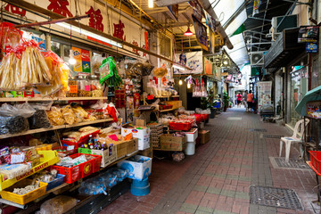 Typical store selling groceries and dried seafood harvested from Sai Kung, a famous seaside fishing village in Hong Kong