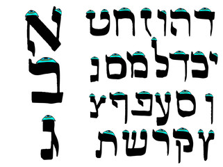 Hebrew font black calligraphy. Hebrew letters in kipa. Alphabet holiday Passover, Purim. Vector illustration on isolated background.