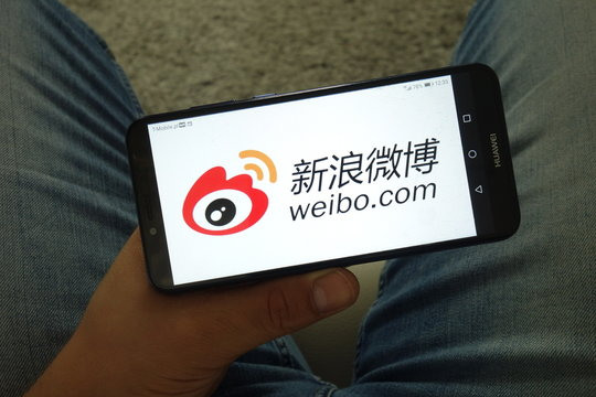 KONSKIE, POLAND - June 29, 2019: Weibo Corporation logo on mobile phone