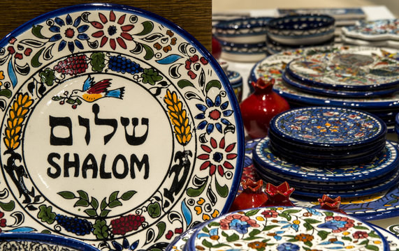 Plate with shalom inscription - in local street market, Israel