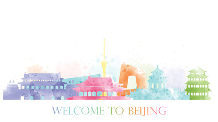 Fototapete - Beijing, China landmark in water color. Vector illustration