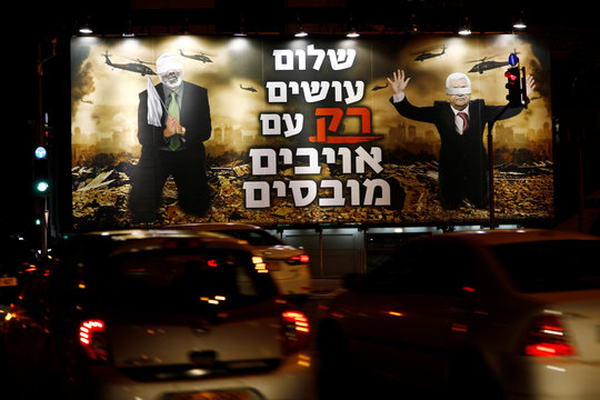 "A billboard over a Tel Aviv highway shows photo-shopped warzone images of Palestinian President Mahmoud Abbas and Hamas leader Ismail Haniyeh, both blindfolded, with the slogan read in Hebrew ""Peace is Made ONLY with Defeated Enemies\"