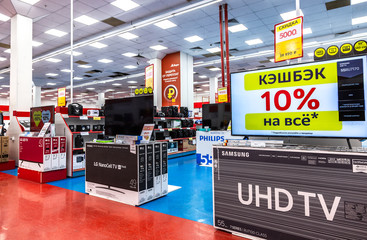 Interior of the electronics store M-Video