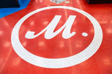 M-Video store logo on the floor