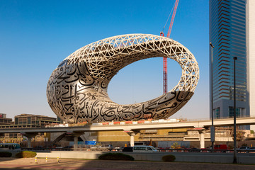 Dubai, UAE - August, 2019: Museum of the Future dedicated to science and innovation in Dubai, United Arab Emirates