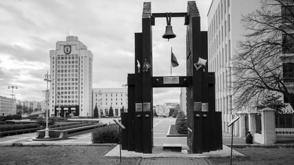 Minsk City, Bielorussia, Europe