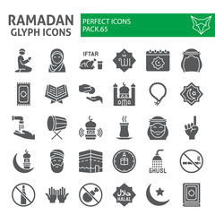 Ramadan glyph icon set, islamic holiday symbols collection, vector sketches, logo illustrations, islam icons, muslim day signs solid pictograms package isolated on white background, eps 10.