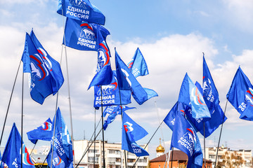 Flags of the party United Russia