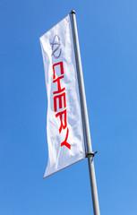 Chery automobile dealership flag