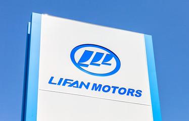 Lifan Motors automobile dealership sign
