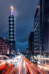 Wall Mural - Taipei city in evening