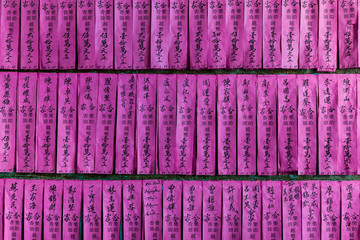 Close up of purple scrolls at Thien Hau pagoda in Ho Chi Minh City, Vietnam. ,Ho Chi Minh City