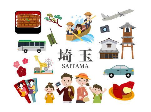 埼玉県 観光 旅行