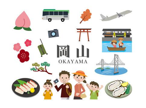 岡山県 観光 旅行