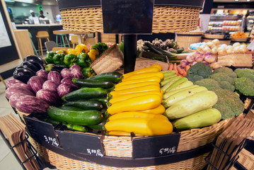 Canvas Prints Grocery Basket of varied vegetables, zucchini, aubergines, broccoli, peppers, artichokes etc..