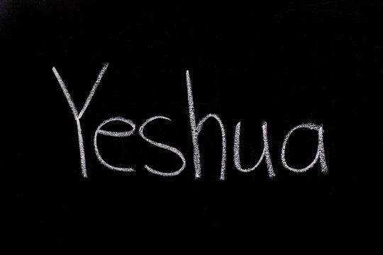 Yeshua written on chalkboard in chalk