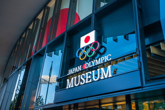 TOKYO, JAPAN - November 1,2019 : The five ring symbol of the Olympic Games at Japan olympic museum in fornt of Japan Olympic Museum. Tokyo 2020 olympics and Paralympic.