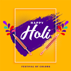 colorful happy holi indian festival card design