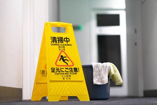 オフィス 清掃 掃除