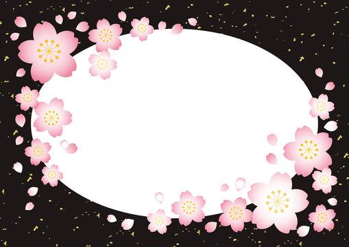 桜フレーム【和風黒】