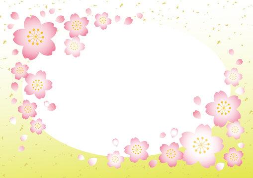 桜フレーム【和風黄緑グラデ】