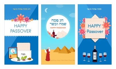 Passover stories vertical banners, greeting card set. Seder pesach invitation, greeting card template or holiday flyer. Happy Passover in Hebrew. Moses in desert, passover plate, wine bottle and glass