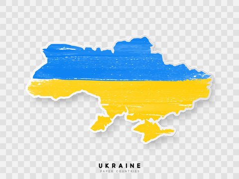 Ukraine detailed map with flag of country. Painted in watercolor paint colors in the national flag.