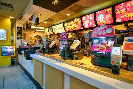 HONG KONG, CHINA - CIRCA JANUARY, 2019: counter service at McDonald's restaurant in Hong Kong.
