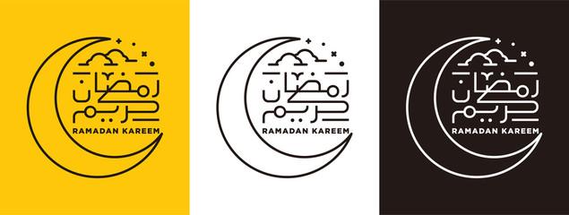 Line art ramadan kareem arabic islamic calligraphy - vector