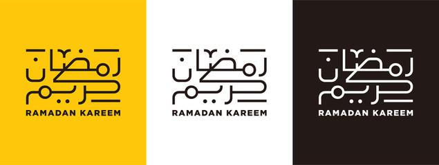 Ramadan kareem arabic islamic calligraphy - vector