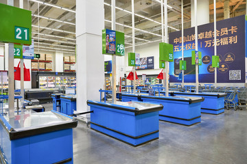 SHENZHEN, CHINA - APRIL 22, 2019: checkout counters at Sam's Club store in Shenzhen. Sam's Club is an American chain of membership-only retail warehouse clubs owned and operated by Walmart Inc.