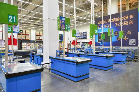 Supermarket till image